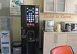Кофейный автомат Azkoyen City Mze (б/у с гарантией и установкой), фото 5