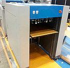 DigiPrimer-KDCN24R2T - ВД-УФ лакировальная машина от KISUN, фото 6