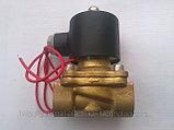 Электромагнитный клапан для газа, пара с фторопластовой прокладкой Ду15, фото 3