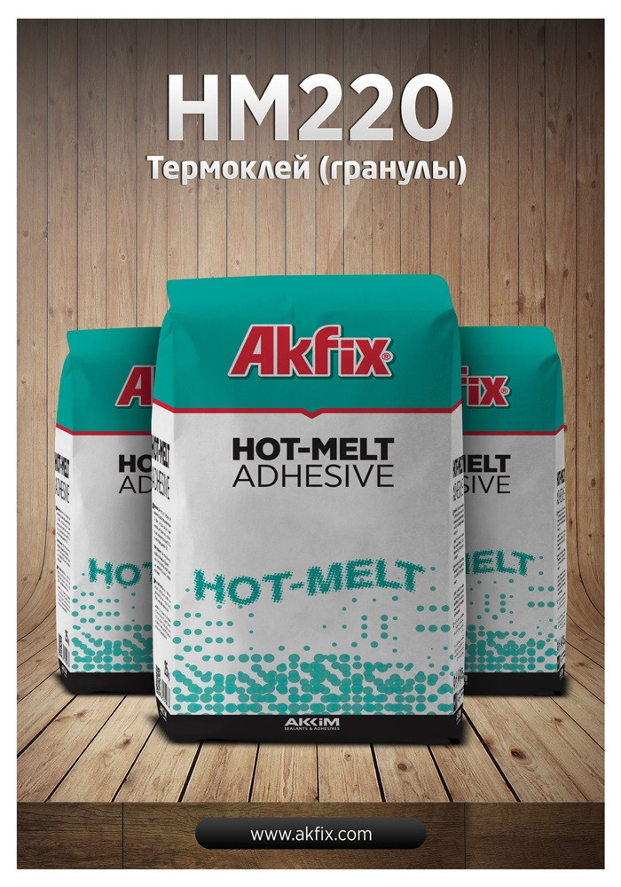 Akfix HM774 Hot Melt Adhesive 25кг.