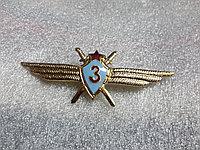 Нагрудный знак летчик 3-го класса
