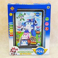 Планшет интерактивный Робокар Поли