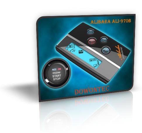 Установка с авто запуском Alibaba Ali-970 SI пуш статр