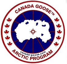 Куртки из Канады Canada goose