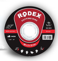 Отрезные диски по металлу Rodex 180x1,6x22