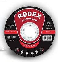 Отрезные диски по металлу Rodex 115x1,2x22
