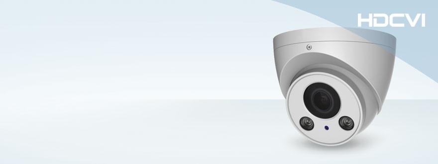 Dahua HAC-HDW2220RP-Z видеокамера купольная с ИК подсветкой 60 м