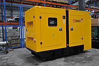 Электростанция дизельная LG22YD 18 кВт