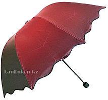 Складной красный зонт антиветер