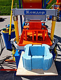 "Пресс ""Кондор-1"", фото 5"