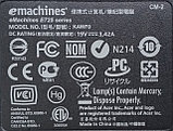 Полный корпус ABCD на EMACHINES E725 б/у, фото 5