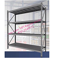 Стеллажи металлические складские и архивные. Размер 2000/900/600 на 60кг