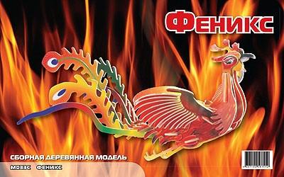 """Сборная модель """"Феникс"""" М033"""