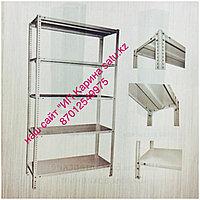 Стеллажи складские и архивные размер 2500/900/400 на 60кг