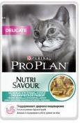 Pro Plan Delicate 85гр океаническая рыба в соусе Консервы для кошек с чувствительным пищеварением ПроПлан