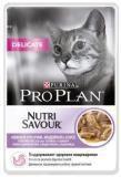 Pro Plan Delicate Индейка в соусе 85г Консервы для кошек с кожной чувствительностью пищеварением ПроПлан