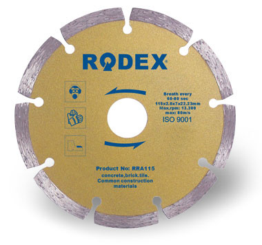 Алмазные диск Сухорез Rodex 125x1,8x22,2 mm