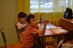 Продленка для 1 класса  на русском языке обучения