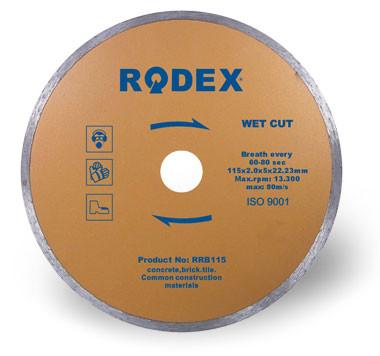 Алмазные Круги для плитки  Rodex 150x2,2x22,2