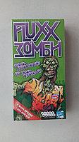 Настольная игра Fluxx Зомби, фото 1