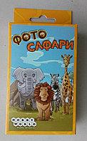 Настольная игра Фотосафари, фото 1