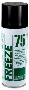 FREEZE 75 Охладитель / Замораживатель, 200 мл