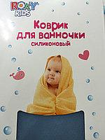 Коврик для ванночки