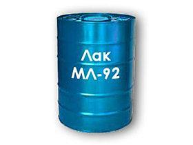 Лак МЛ-92 (электооизиляционный материал)