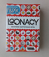 Настольная игра Loonacy, фото 1
