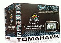 TOMAHAWK G9000 Dialog+обходчик  ВХ400М в подарок