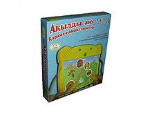Акылды аю — карама кайшылыктар Артикул: 9101