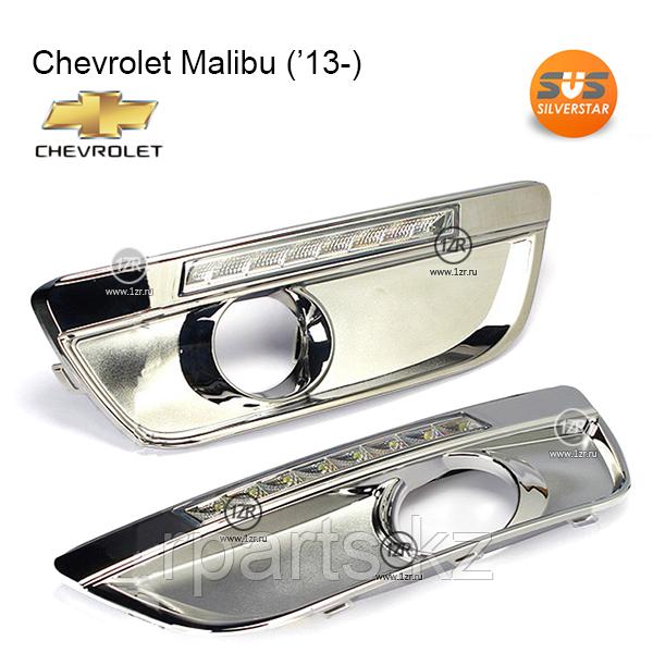 Дневные ходовые огни Chevrolet Malibu 13-