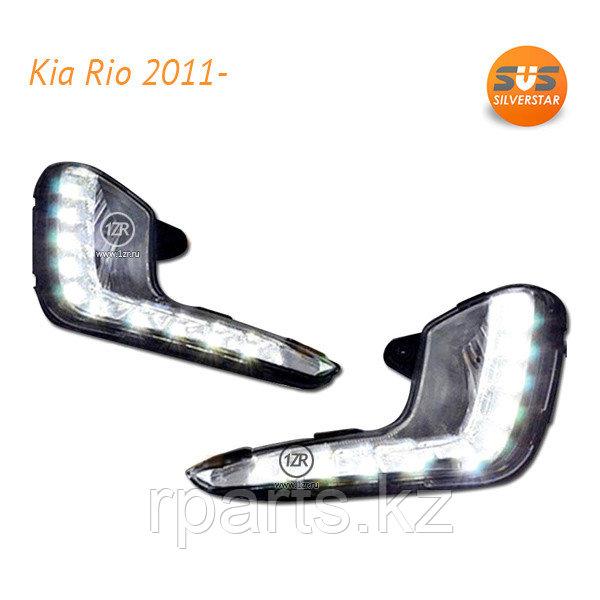 Дневные ходовые огни ПТФ Kia Rio 2011-2014