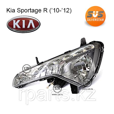 Дневные ходовые огни Kia Sportage R 2011-2015