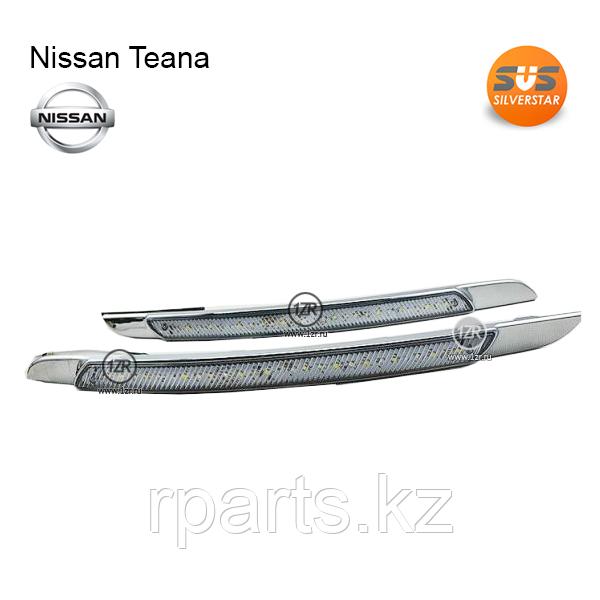 Дневные ходовые огни для Nissan Teana 2014-