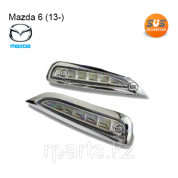 Дневные ходовые огни  для Mazda 6 13-