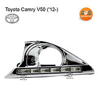Дневные ходовые огни Toyota Camry V50