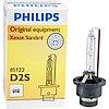 Лампа ксеноновая Philips/Филипс D2S