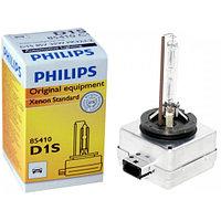 Лампа ксеноновая Philips/Филипс D1S , фото 1