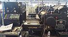 Пресс для тиснения фольгой Heidelberg Cylinder S, бу, фото 3