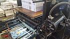 Пресс для тиснения фольгой Heidelberg Cylinder S, бу, фото 5