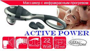 Вибромассажер для тела c ИК-прогревом Gezatone Active Power,модель AMG 105