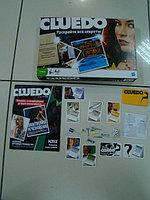 Клуэдо. Cluedo. Настольная игра. Хасбро, фото 1