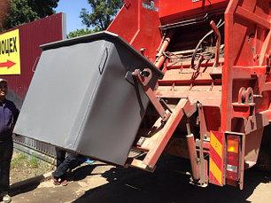 Мусорные контейнеры 1,1 куб (1100 л) для задней погрузки.