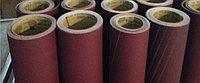 Наждачная бумага в рулонах ширина 70 см-25 метров