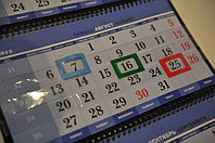 Бегунки (курсоры) для квартальных календарей