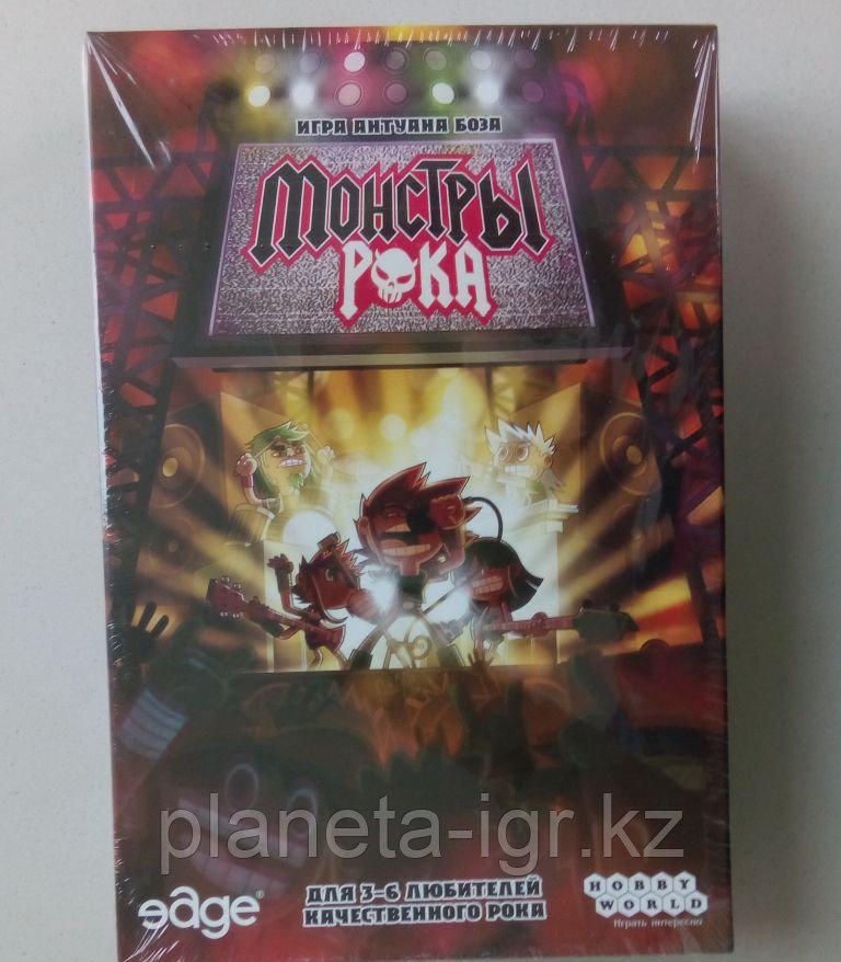 Настольная игра Монстры рока