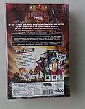 Настольная игра Монстры рока, фото 2