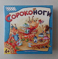 Настольная игра Сороконоги, фото 1