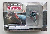 Настольная игра Star Wars: X-Wing. Расширение «Раб I», фото 1